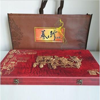 人参 山参礼盒装 会议营销礼品 评点礼品
