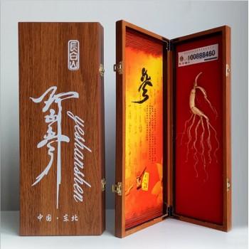 40cm黄木盒野山参
