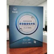 海蒂多功能活化水机12级超滤最高配置能量水机