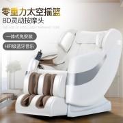 海蒂新款豪华一体式太空舱按摩椅家用礼品免安装