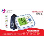 康柠预适应血压训练仪远程缺血训练降血压