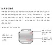 康柠半导体激光治疗仪(激光腕表)12个激光头全金属外壳