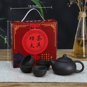 1壶4杯紫砂茶具套装
