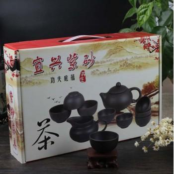 紫砂茶具10头礼品套装