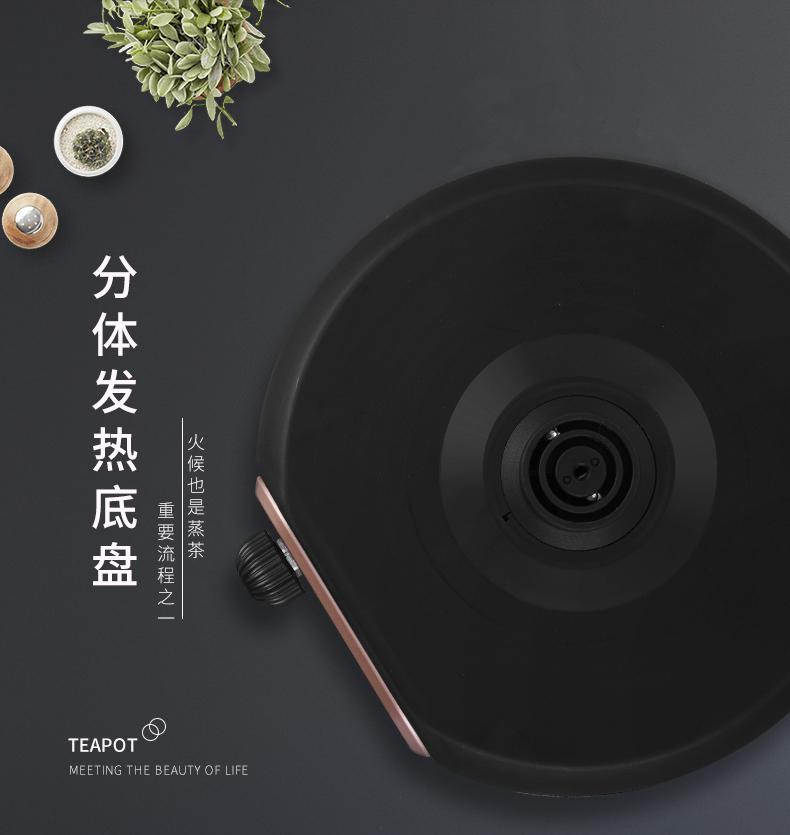 蒸茶壶_05