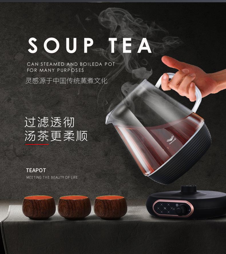 蒸茶壶_06