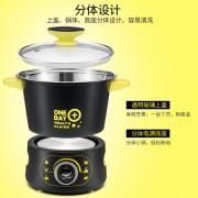 多功能电煮锅