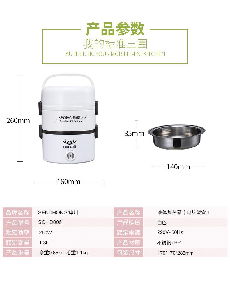 移动小厨房详情_09