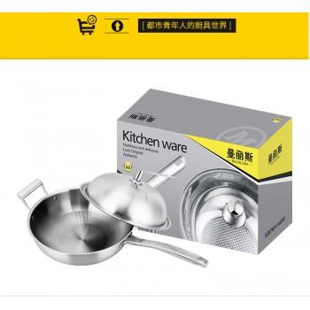 质感-食尚五层钢炒锅