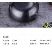 锋味-精铁炒锅