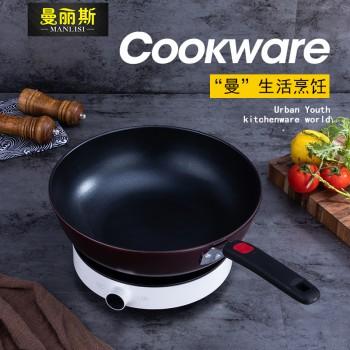 锋味-烹调不粘炒锅