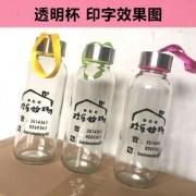 玻璃广告杯带杯套(纸盒子包装)