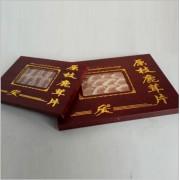 大盒原枝鹿茸片