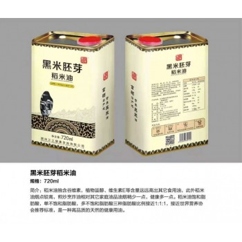 黑米胚芽稻米油