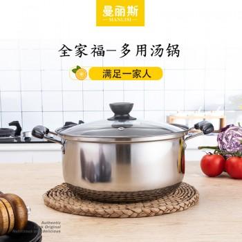 全家福-多用汤锅