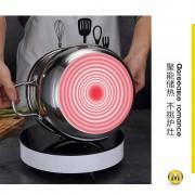 精致-米拉弧形汤锅