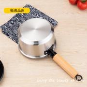 精致-时尚奶锅