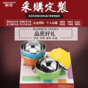 不锈钢碗四件套 百合餐具碗家用实用开业促销礼品定制厂家批发