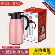 祥河厨具304本色不锈钢真空保温壶双层暖水瓶欧式迎宾壶家用热水壶瓶2L