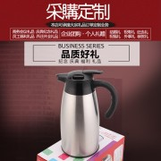 祥河厨具304彩色不锈钢真空保温壶双层暖水瓶欧式迎宾壶家用热水壶瓶2L