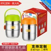 祥河厨具2.0L不锈钢提锅 双层保温便当盒圆形饭盒学生防溢保温桶礼品