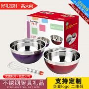祥河厨具吉祥三宝不锈钢厨具24cm、26cm沙拉盆全不锈钢打蛋器