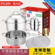 祥河厨具304不锈钢28CM、30CM、32CM三层蒸锅厨具锅具复底锅底分离式蒸格电磁炉