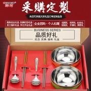 祥河厨具不锈钢塑料pp健康碗两件套筷子*2汤勺*2儿童成人
