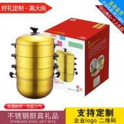 祥河厨具不锈钢黄金蒸锅会销礼品节能蒸锅四层原味不串味节能锅