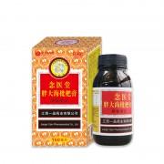 胖大海枇杷膏蜂蜜制品 胖大海提取物 滋润保湿利喉