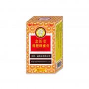 枇杷蜂蜜膏  琵琶果 蜂蜜制品 润喉
