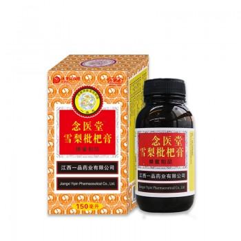 雪梨 枇杷膏 滋养润喉天然无添加  蜂蜜制品