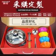 祥河厨具不锈钢礼品套装22CM复底电木汤锅健康碗*4筷子汤勺*4厨具