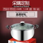 祥河厨具无磁不锈钢双耳汤锅22cm弧形汤锅复底明珠汤锅电磁炉礼品