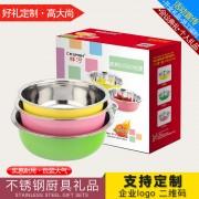 祥河厨具洗菜盆汤盆大号26/28/30不锈钢厨房用品加厚和面彩色加深三件套装多用
