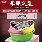 祥河厨具洗菜盆汤盆大号24/26/28不锈钢厨房用品加厚和面彩色加深三件套装多用