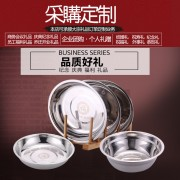 祥河厨具五福临门不锈钢精抛加亮深盘汤盆五件套彩盒礼装四菜一汤开业礼品