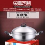 祥河厨具精品不锈钢36CM原味节能锅大容量厨具