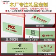 祥河厨具2.0L欧式彩色真空咖啡壶保温壶礼品促销礼品