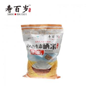 大米代工 绿色生态健康硒米营养5kg大米袋装  软香米 可大量批发