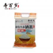 大米袋装 2.5KG装大米 绿色生态健康硒米营养大米袋装 真空包装大米