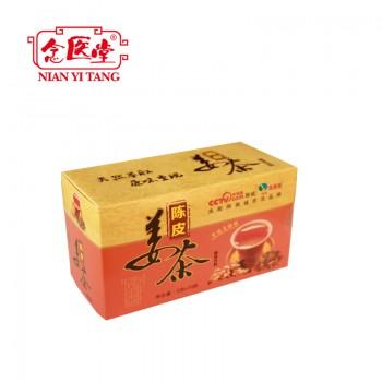 陈皮姜茶驱寒 速溶姜茶 小袋装上班旅行