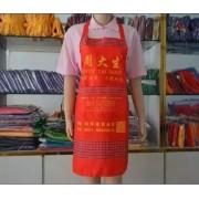 红色格子围裙