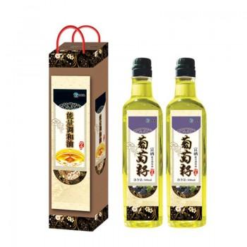 高档调和油  葡萄籽油小瓶食用油500m葡萄籽提取物