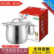 祥河厨具304单层汤煲24CM防溢高锅开业礼品赠品套装