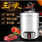 taocan88热蒸锅