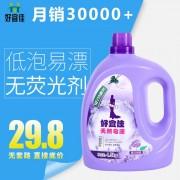 好宜佳天然皂液洗衣液4.5kg9斤装一箱4桶