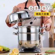 甄稀-煲容多用蒸锅