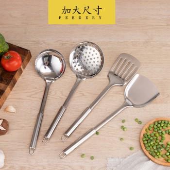 全意锅铲套装架子+锅铲+汤勺+漏勺+漏铲