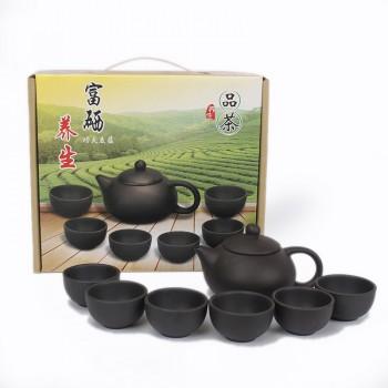 紫砂功夫茶具1壶6杯彩盒套装 保险楼盘开业活动低价引流礼品套装